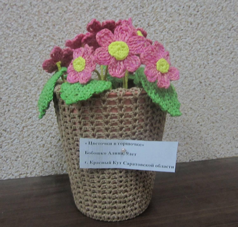 Вязаные цветы крючком схемы для начинающих - вязание 38